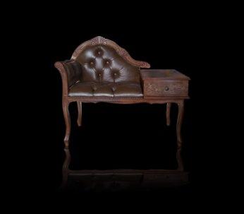Ławeczka Chesterfield Chaise